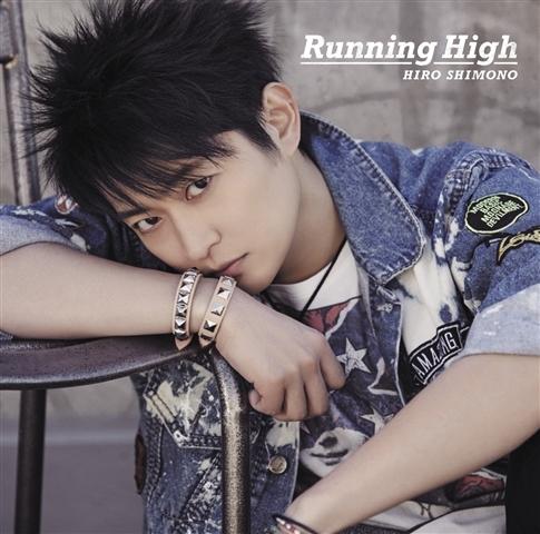 【主題歌】TV カブキブ! OP「Running High」/下野紘 初回限定盤