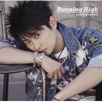 TV カブキブ! OP「Running High」/下野紘 初回限定盤