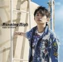 【主題歌】TV カブキブ! OP「Running High」/下野紘 通常盤の画像