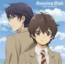 【主題歌】TV カブキブ! OP「Running High」/下野紘 アニメ盤の画像