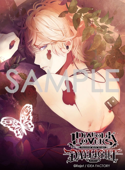 【ドラマCD】DIABOLIK LOVERS DAYLIGHT Vol.2 逆巻シュウ(CV.鳥海浩輔)