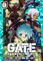 【DVD】TV GATE 自衛隊 彼の地にて、斯く戦えり vol.8 炎龍編 III 初回生産限定版の画像