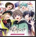 【ドラマCD】青山オペレッタ チームソング&ドラマ Vol.3 初回限定盤の画像