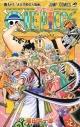【コミック】ONE PIECE-ワンピース-(93)の画像