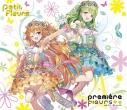 【アルバム】petit fleurs/premiere fleurs 初回限定盤の画像