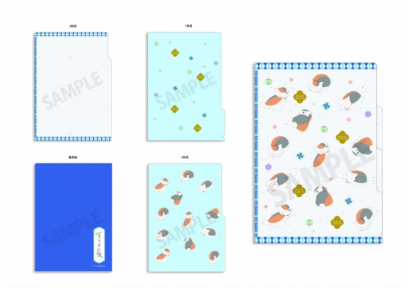 【グッズ-クリアファイル】夏目友人帳 ニャンコ先生いっぱい 3ポケットクリアファイル【アニメイト限定】