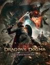 【サウンドトラック】ゲーム ドラゴンズ ドグマ オリジナル・サウンドトラックの画像