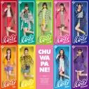 【主題歌】TV ファントミラージュ! OP「チュワパネ!」/Girls2 通常盤の画像