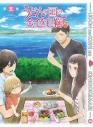 【Blu-ray】TV うどんの国の金色毛鞠 第五巻の画像