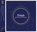 【アルバム】Akira Takizawa Piano Collections -Prelude-の画像