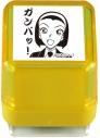 【グッズ-スタンプ】名探偵コナン スタンプ 第5弾 鈴木園子【AnimeJapan2020】の画像