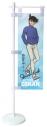 【グッズ-旗】名探偵コナン ミニのぼり 工藤新一【AnimeJapan2020】の画像