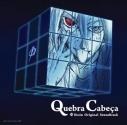 【サウンドトラック】TV ファイ・ブレイン~神のパズル Original Soundtrack Quebra Cabecaの画像