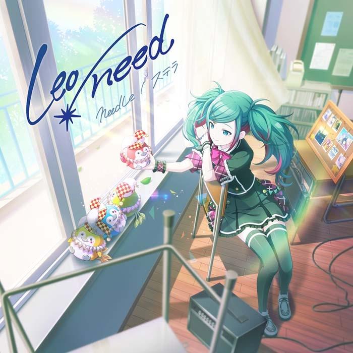 【キャラクターソング】アプリゲーム プロジェクトセカイ カラフルステージ! feat.初音ミク Leo/need needLe/ステラ