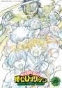 【グッズ-設定原画集】僕のヒーローアカデミア ANIMATION ART WORKS vol.3 #26~#38の画像