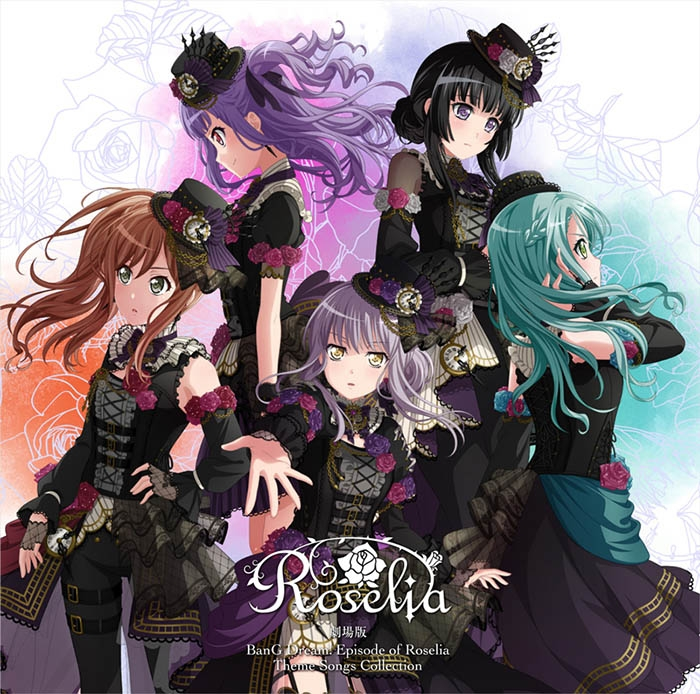 【アルバム】劇場版 BanG Dream! バンドリ! Episode of Roselia Theme Songs Collection 通常盤