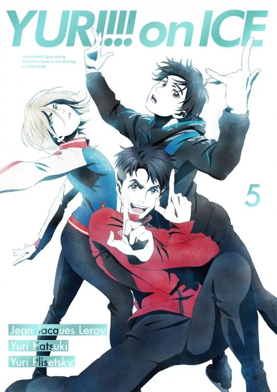 【Blu-ray】TV ユーリ!!! on ICE 5