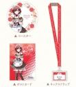 【グッズ-セットもの】アイドルマスター シャイニーカラーズ メイドさんセット/樋口円香の画像