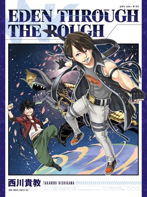 【主題歌】TV EDENS ZERO OP「Eden through the rough」/西川貴教 期間生産限定盤