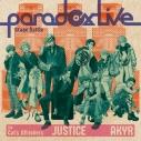 """【キャラクターソング】Paradox Live Stage Battle """"JUSTICE"""" The Cat's Whiskers×悪漢奴等の画像"""