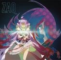 【主題歌】TV コンクリート・レボルティオ~超人幻想~THE LAST SONG OP「割レル慟哭」/ZAQ アニメ盤の画像