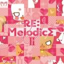 【アルバム】めろちん/RE:Melodics IIの画像