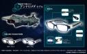 【グッズ-メガネ】宇宙戦艦ヤマト2202 愛の戦士たち コラボメガネ アンドロメダモデル 02の画像