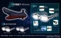 【グッズ-メガネ】宇宙戦艦ヤマト2202 愛の戦士たち コラボメガネ 宇宙戦艦ヤマトモデル 02の画像