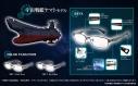 【グッズ-メガネ】宇宙戦艦ヤマト2202 愛の戦士たち コラボメガネ 宇宙戦艦ヤマトモデル 01の画像