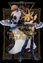 【ムック】遊☆戯☆王 The Legend of Figurationの画像