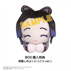 アニメイト特典:BOX特典:「胡蝶しのぶ(にっこりver.)」