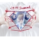 TV 山田くんと7人の魔女 OP「くちづけDiamond」/WEAVER 初回限定盤