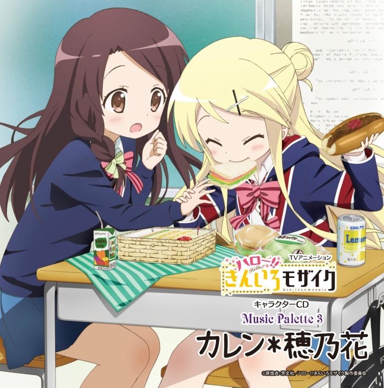 【キャラクターソング】TV ハロー!!きんいろモザイク キャラクターCD Music Palette 3 通常盤