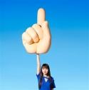【主題歌】映画 チア男子!!/TV 消滅都市 主題歌&OP「君の唄 / 答」/阿部真央 君の唄盤の画像