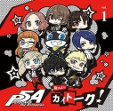 "【DJCD】PERSONA5 the Animation Radio ""カイトーク!""DJCD Vol.1の画像"