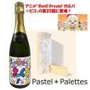 【グッズ-食品】BanG Dream! ガルパ☆ピコ スパークリングジュース「さーくる」 Pastel*Palettesの画像