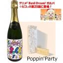 【グッズ-食品】BanG Dream! ガルパ☆ピコ スパークリングジュース「さーくる」 Poppin'Partyの画像