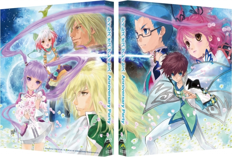 【Blu-ray】イベント テイルズ オブ グレイセス Anniversary Party 初回限定版