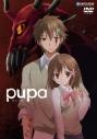 【DVD】TV pupa(ピューパ) 無修正完全版の画像