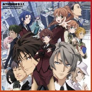 【サウンドトラック】TV アクティヴレイド-機動強襲室第八係- オリジナルサウンドトラック