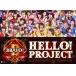 Hello! Project 誕生15周年記念ライブ 2013 冬 ~ブラボー!~