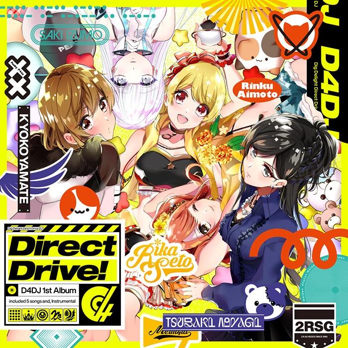 【アルバム】D4DJ 1st Album Direct Drive!