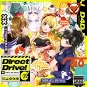 【アルバム】D4DJ 1st Album Direct Drive!の画像