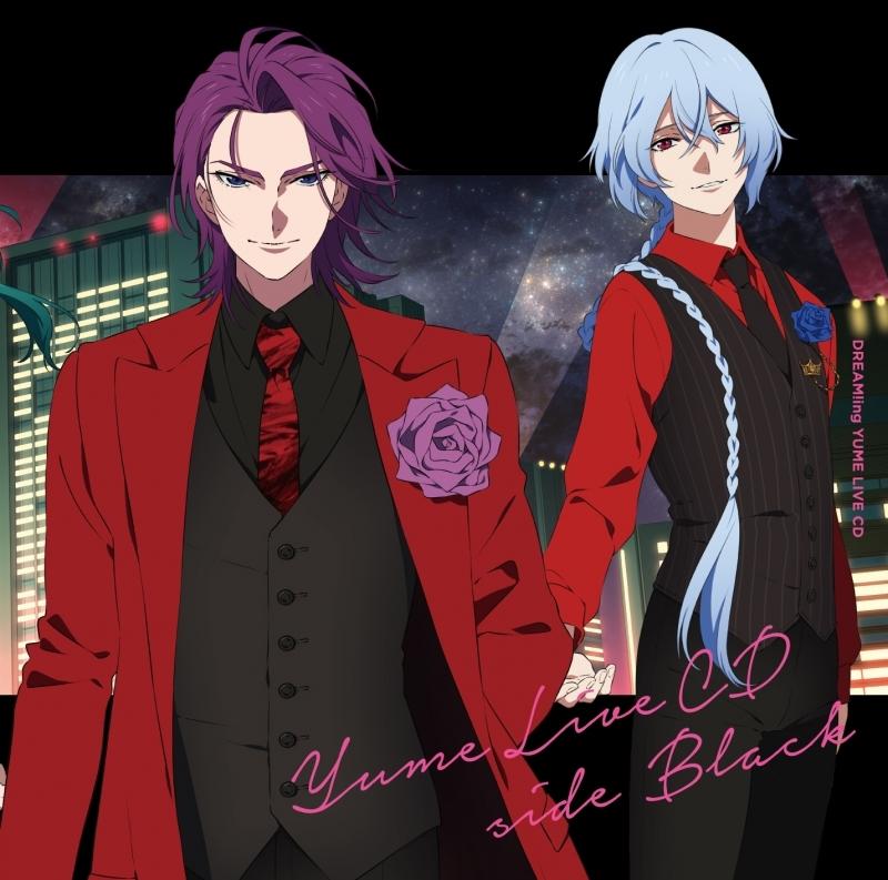 【キャラクターソング】ゲーム DREAM!ing DREAM!ing ゆめライブCD side BLACK