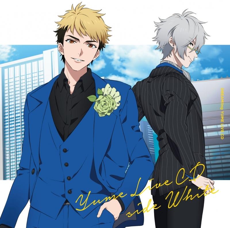 【キャラクターソング】ゲーム DREAM!ing DREAM!ing ゆめライブCD side WHITE