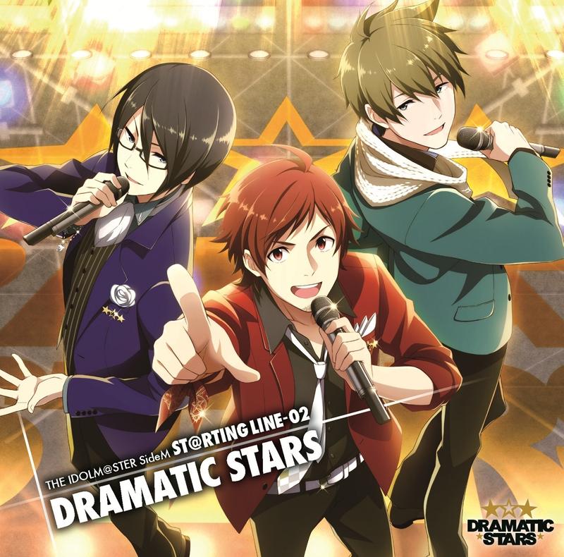 【キャラクターソング】THE IDOLM@STER SideM ST@RTING LINE-02 DRAMATIC STARS