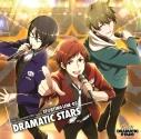 【キャラクターソング】THE IDOLM@STER SideM ST@RTING LINE-02 DRAMATIC STARSの画像