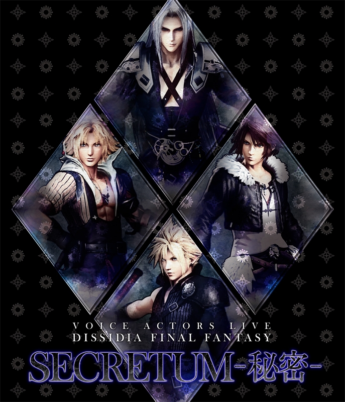 【Blu-ray】イベント VOICE ACTORS LIVE DISSIDIA  FINAL FANTASY SECRETUM-秘密-