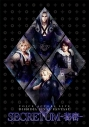 【DVD】イベント VOICE ACTORS LIVE DISSIDIA FINAL FANTASY SECRETUM-秘密-の画像