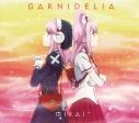 【主題歌】TV ガンスリンガー ストラトス ED「MIRAI」/GARNiDELiA 期間生産限定盤の画像
